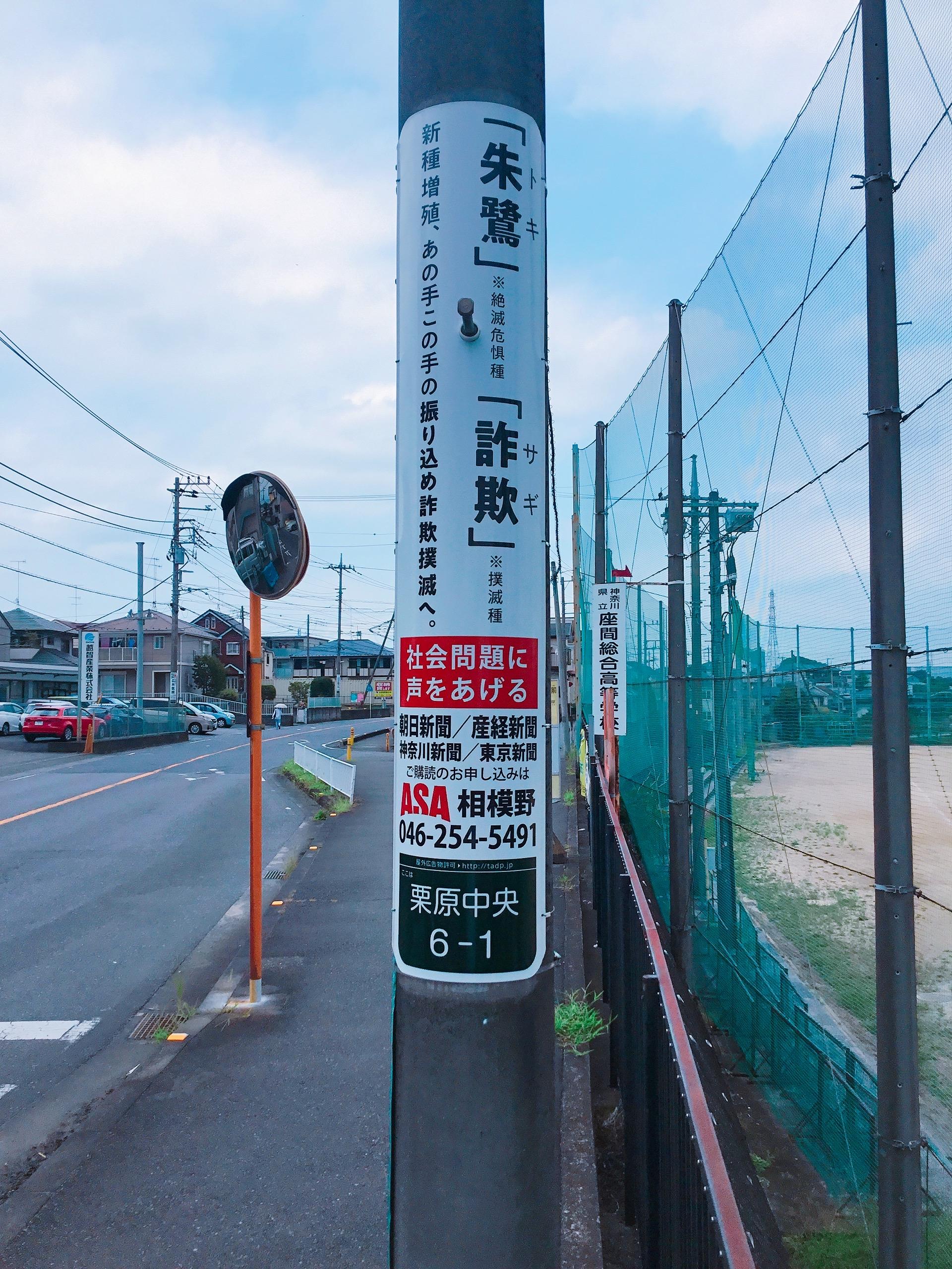 株式会社 野村新聞店 様 パターンB